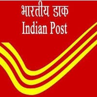 Indian Post office Recruitment 2020